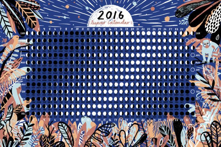 Calendar*ific 2016